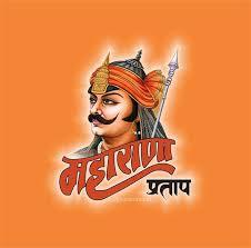 महाराणा प्रताप Maharana Pratap